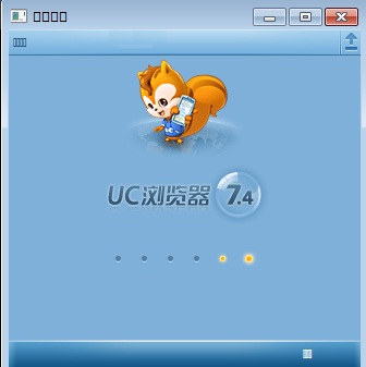 UC for Computer